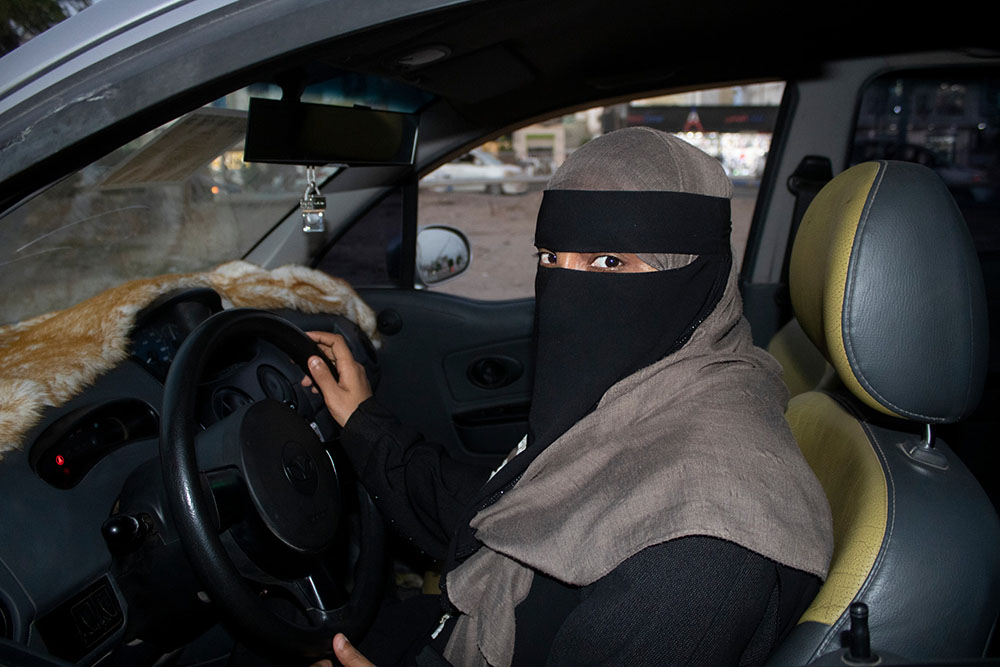 30-year-old Dhikryat, an ambitious young woman from Aden city, southern Yemen. Photos: Basma Ali/CARE